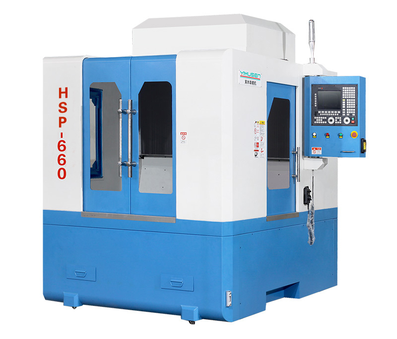 YMS-HSP660/690