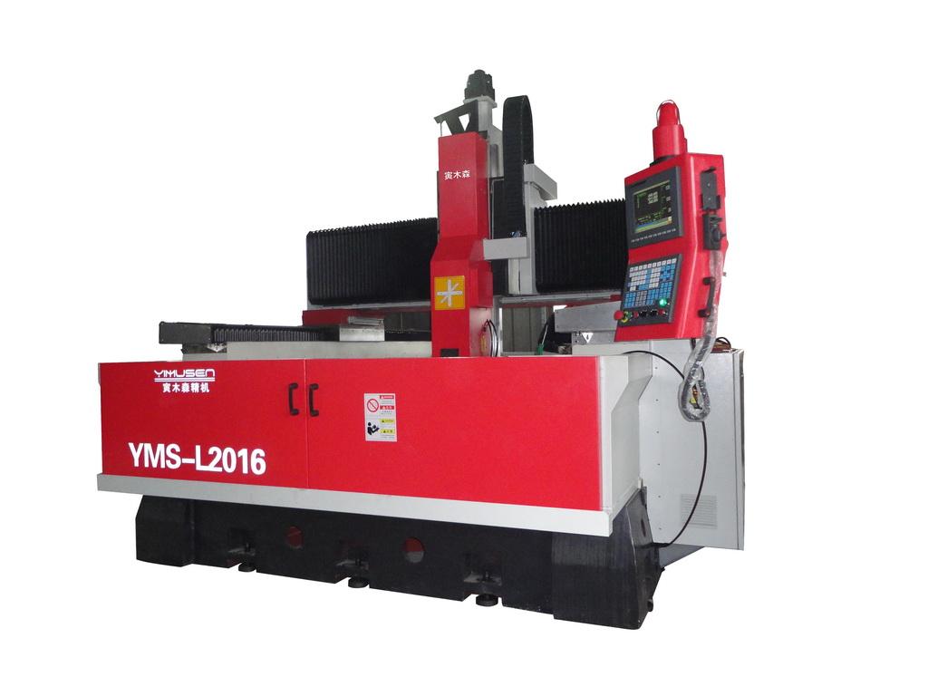 Light CNC Gantry Milling Machine